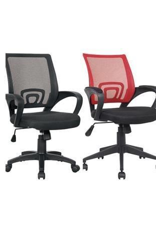 Cadeira Executiva MK-6504