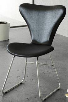 Cadeira Decorativas CD25