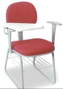 Cadeira Universitária CU11